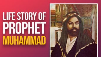 The life story of Prophet Muhammad in Hindi