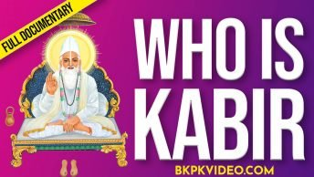 kabir das dohe, kabir das poems, kabir das short biography in hindi, essay on kabir das in english, conclusion of kabir das in english, songs of kabir, the kabir book, kabir das ke bhajan,