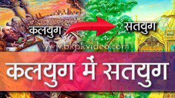 adaptation of ramayana, ayodhya, define untouchability, gandhi ram, gandhis vision of ramrajya, is ramarajya relevant today, Kabir Yug, lord rama, prem adib, Ram Rajya, ram rajya abhishek, ram rajya book, ram rajya gandhi, ram rajya gandhi meaning, Ram Rajya is Coming, ram rajya movie 2018, ram rajya principles, ram rajya time period, ram rajya video, rama rajya through grama rajya, rama rajyam concept, ramayan, ramayan 1954 film, ramayan trilogy movie, ramrajya abp news, ramrajya quotes, rules of lord rama, shobhna samarth, shri ram rajya, अब आएगा सतयुग, कबीर युग